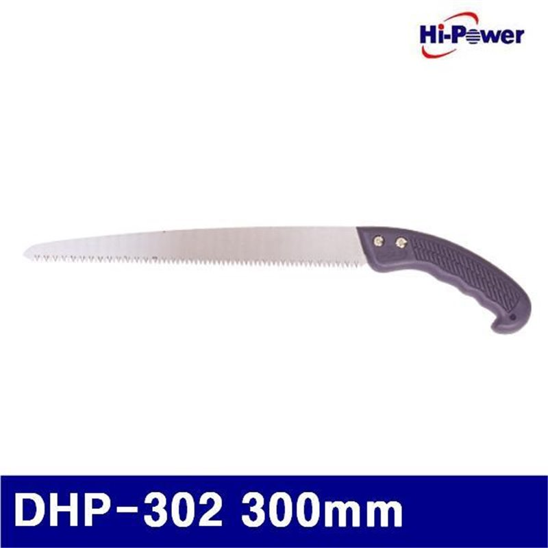 Mpow 059 Bluetooth Headphones Over Ear, Hi-Fi Stereo Wireless Headset, Foldable, Soft Memory-Protein Earmuffs, w/Built-in Mic Wi