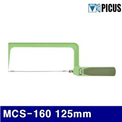 AILIHEN C8 Headphones with Microphone and Volume Control Folding Lightweight Headset for Cellphones Tablets Smartphones Laptop C