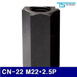 My Little Pony 30357 Kid Safe Over the Ear Cushioned Headphone w/Volume Limiter, 3.5MM Stereo Jack Pink Rainbow Horses Equestria