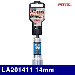 Kids Headphones, Riwbox CT-7S Cat Ear Bluetooth Headphones 85dB Volume Limiting,LED Light Up Kids Wireless Headphones Over Ear w