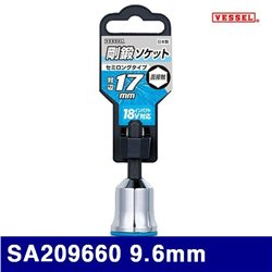 Bluetooth Headphones, Riwbox XBT-880 Wireless Bluetooth Headphones Over Ear with Microphone and Volume Control Wireless and Wire